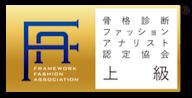 FA_jokyu_logo3